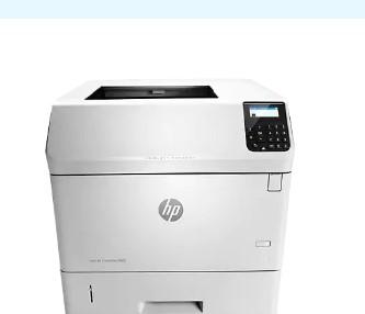 HP LaserJet Enterprise M605n Driver and Software